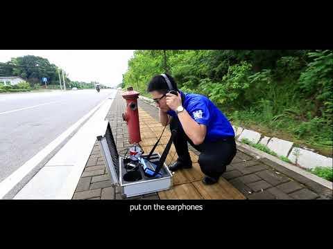 PQWT-CL200 Water Leak Detector