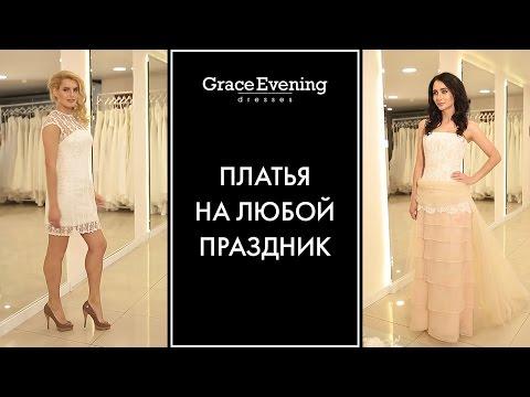 Видеообзор платьев 2