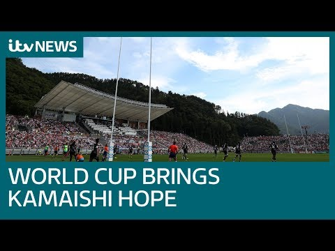 Japan Rugby World Cup gives Kamaishi new hope | ITV News