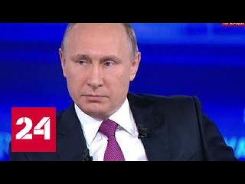 Вопрос про экономику. Путин о рецессии в российской экономике. Прямая линия 15 июня 2017
