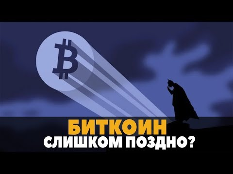 Биткоин что-то СЕРЬЕЗНОЕ ЧЕРЕЗ 3 дня! | BTC/Ethereum/Litecoin Прогноз Май 2019