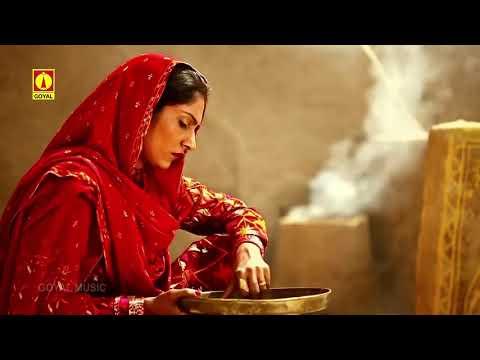 Dohre  ||  Muhammad Hussain Bandial