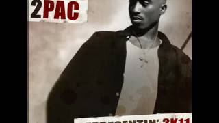 2Pac - Mama's Just a Little Girl (Lil' Prophet Remix)