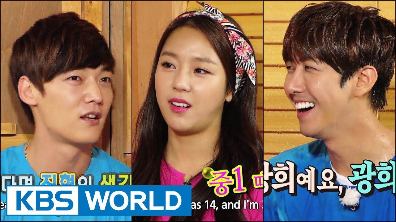 Happy Together Blood Siblings Special With Kwanghee Park