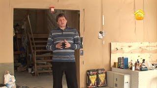 Смотреть онлайн Технология строительства энергоэффективного дома