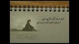 اغاني حصرية حكم القدر - عبدالله السناني تحميل MP3