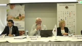 V Конгресс рестораторов и отельеров Северо-Запада России (вступительное слово)