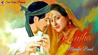 Forever Hits Punjabi Songs 2017 ● Ranjha ● Musafir Band ● Full Audio ● Audio New Songs 2017