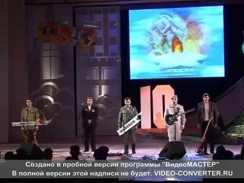 группы Ростов - Память