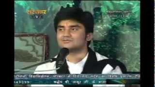 Bhakti Ras Pravachan By Shri Indresh Upadhyay