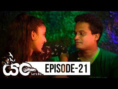 Yan - යං | Episode 21 - (2019-06-09) | ITN