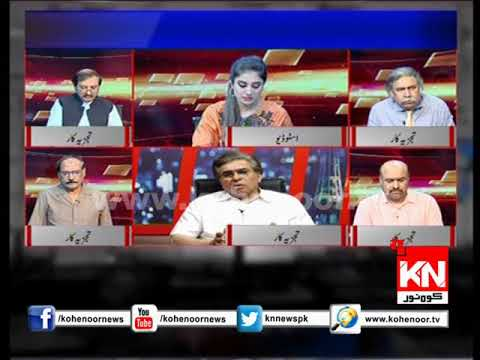 Debate On News 31 05 2018