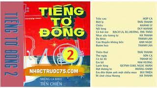 Hà Thanh – Đi Chơi Chùa Hương – Thu Âm Trước 1975