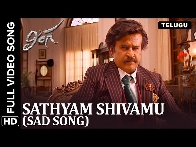 By Photo Congress || Telugu Love Failure Full Hd Video Songs