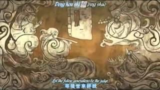 胡歌 Hu Ge's Past Dramas