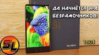 Смартфон Bluboo S1 Black от компании Cthp - видео 3