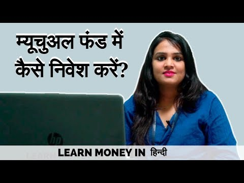 Indianmoney.com Videos