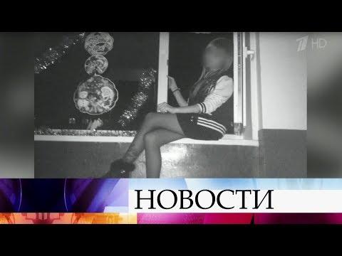 ДЕВОЧКАВ13ЛЕТГОЛАЯвидеоонлайн-Kdcuzao.ru
