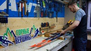 Презентация лыжного сервиса в Горных вершинах