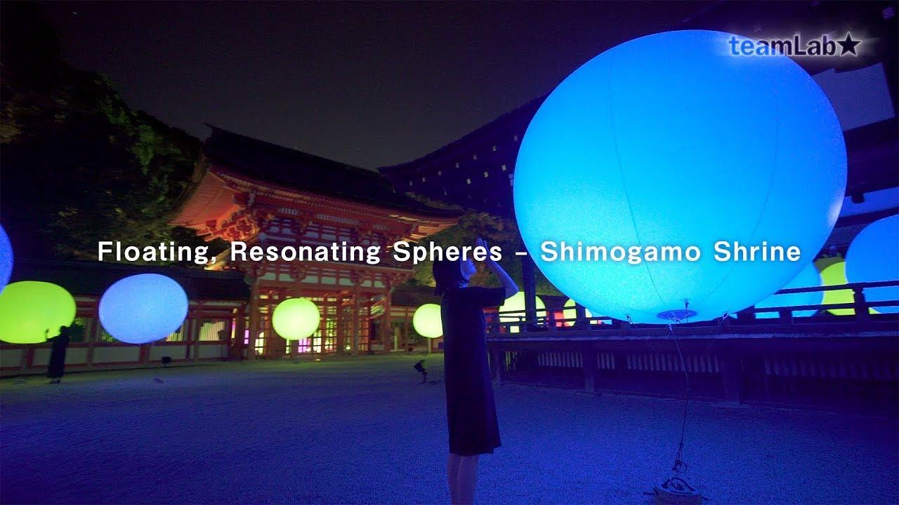 浮遊する、呼応する球体-下鴨神社/ Floating, Resonating Spheres -Shimogamo Shrine