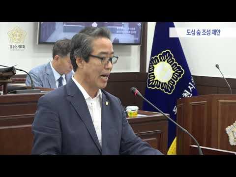 제286회 임시회 5분발언 박인범 의원