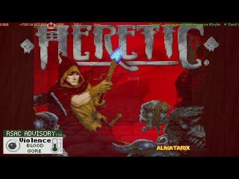 What Happens If You Put Doom Cheats At Heretic? - смотреть