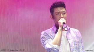 161105 황징위 난징 팬미팅 간단애(简单爱)