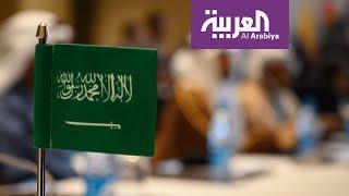 أهم ما يميز نظام الإقامة المميزة الجديد بالسعودية