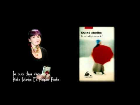 Vidéo de Mariko Koike