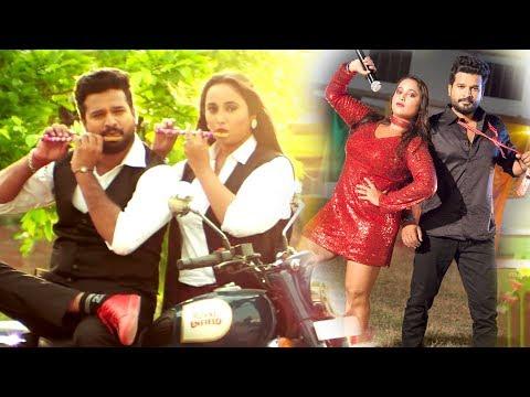 #Ritesh पांडे का एक और धाकड़ # आरएपी #VIDEO_SONG 2020 | सुपरहिट भोजपुरी नई मूवी गाने के 2020