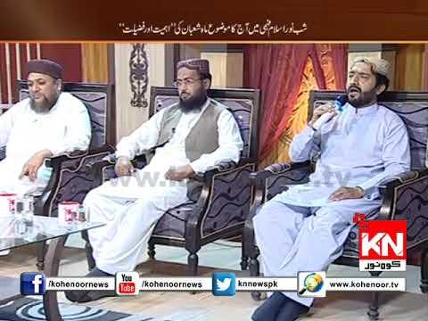 Shab E Noor 20 04 2018