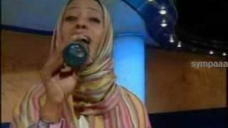 """اغاني طرب MP3 Afya Hasan - عافية حسن """" يا أسمر"""" تحميل MP3"""