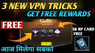 new vpn trick pubg season 8 rp card - TH-Clip
