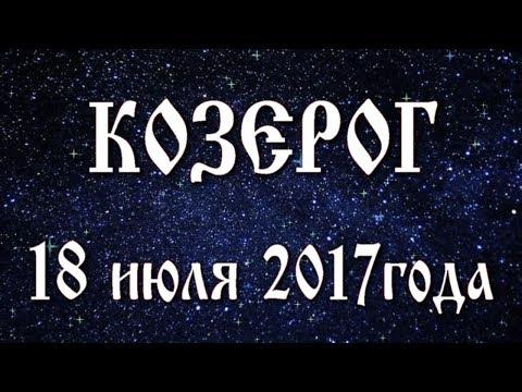Задать вопрос по астрологии
