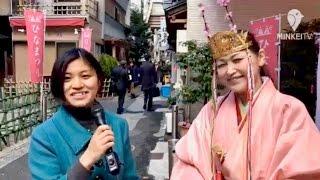 新橋の「烏森神社」ピンクご朱印、人気過ぎて書き置きに変更