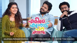 Enkile Ennodu Para | Maniyarayile Ashokan Special | Dulquer Salmaan | Cinema Daddy - Download this Video in MP3, M4A, WEBM, MP4, 3GP