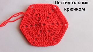 Урок 24. Шестиугольник крючком столбиками с накидом. Crochet Hexagon.