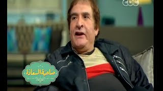 #صاحبةالسعادة | من عالم اخر .. حوار خاص مع الفنان محي إسماعيل | الجزء الأول