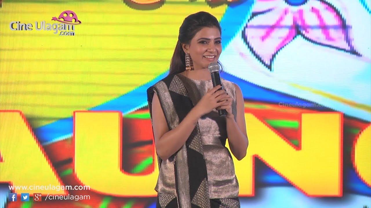 இது சிவகார்த்திகேயன், சூரி, பொன்ராமோட கோட்டை - சமந்தா | Seemaraja Press Meet