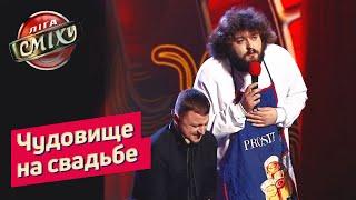 Суровое украинское кино - Ветераны Космических Войск | Лига Смеха 2019