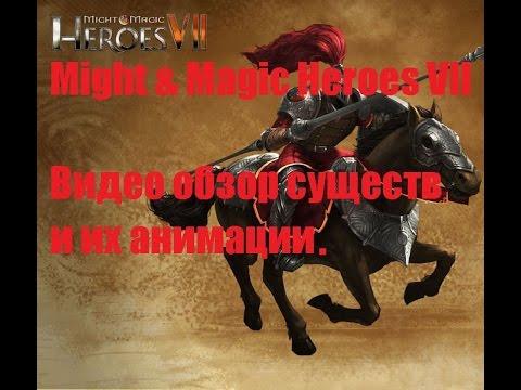 Герои магии и меча версия 3 58