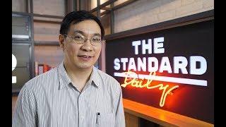 ดร.สมเกียรติ ตั้งกิจวานิชย์ กับ ม.44 ช่วยทีวีดิจิทัลและค่ายมือถือ - THE STANDARD Daily 22 เม.ย. 62