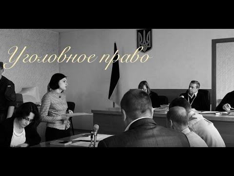 Права свидетеля. Свидетель в уголовном процессе. Адвокат Тарасенко Е.В.