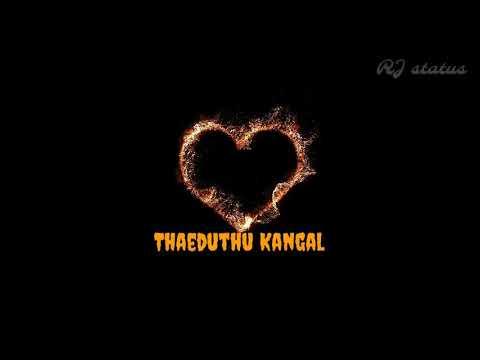 Tamil whatsapp status | RJ status | en idhayam ithu varai | singam 1