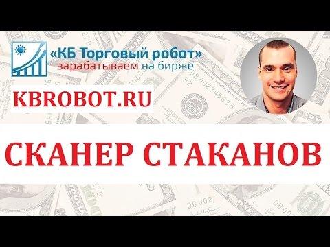 Кредитный брокер в новосибирске хороший