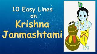 Krishna Janmashtami || 10 Easy Lines on Janmashtami ||10 Lines Essay on Janmashtami in English