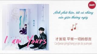 [LYRICS-VIETSUB] I'm Your 我是你的 Anh là của em - Chen Linong 陈立农 Trần Lập Nông