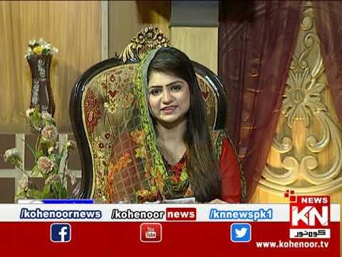 Istakhara 21 July 2020 | Kohenoor News Pakistan
