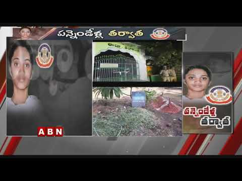 CBI Speeds Up Investigate Ayesha Meera Abuse Case | AP Latest News | ABN Telugu