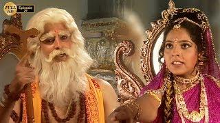 Episode 29 | Shree Ganesh